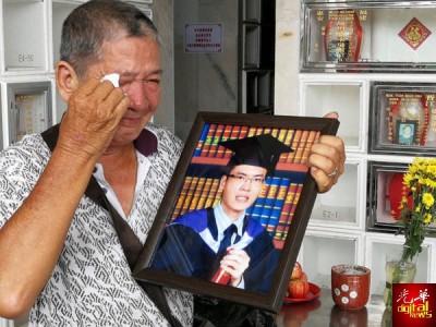 嫌犯弃保而逃,独生子骆永泉死得冤枉,父亲骆文天老泪纵横。