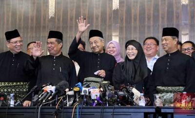 马哈迪(中)结束记者会,应媒体要求挥手致谢。左起沙拉胡丁阿育、末沙布、旺阿兹莎及慕尤丁。