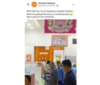 马哈迪逛佳宁药妆店,被该店店员拍到。