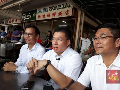 廖泰义(左起)、倪可敏、郑国霖在记者会上表示有信心组成新政府。