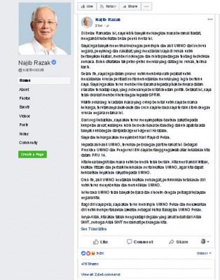 巫统用以本月底开党选,前首相兼巫统前主席拿督斯里纳吉周四以脸书贴文指以捍卫北根巫统区总理主席一职。