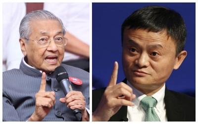 """马哈迪(左)的路未发生接见马云,""""马马会晤""""尚言之过早。"""