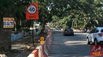 司机们也应该遵从提升工程期间的车速指示,以降低伤害。