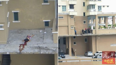 隔楼公寓民众惊见公寓阳台有死尸,向警方求助揭发坠楼案。