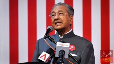 马哈迪之7月排满许多行,会晤也出访北京,引人关心。