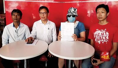 被威胁下,陈女士(右2)向廖泰义州议员求助。