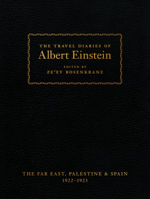 这本名为《爱因斯坦游记:远东,巴勒斯坦和西班牙,1922-1923》(The Travel Diaries of Albert Einstein:The Far East, Palestine, and Spain, 1922 - 1923)的爱因斯坦旅行日记,是于上月底由美国普林斯顿大学出版社出版。