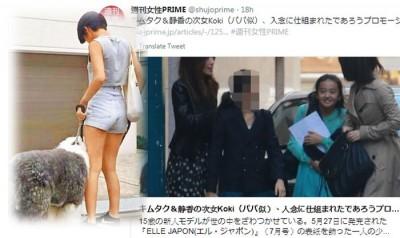 (左)工藤静香分享女儿木村光希背影照。(右)木村光希10春童年初照曝光。
