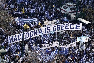 希腊人多次示威,要求马其顿改国名。(法新社照片)