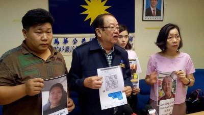 朱国荣(左)与吴丽碹(右)分持失踪者的照片要求寻人,左2起张天赐与吴丽碹的女儿罗雪妍。