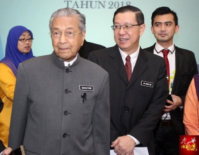 马哈迪交财政部主办2018年国家财政理事会会议,吃林冠英的迎陪同。