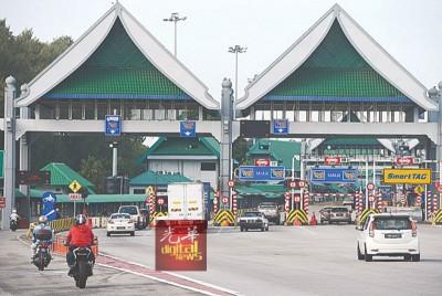 槟城大桥收费站不在延长过路费半价行列。