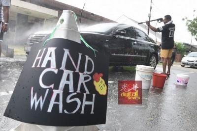 雅尔花园居民发起洗车筹募希望基金活动,每辆收费10令吉。