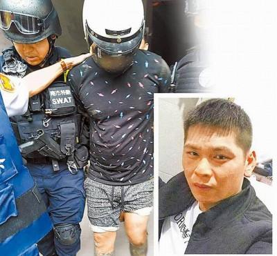 性侵通缉犯杨政勋(小图)遇警盘查,竟袭警夺枪,逃亡10小时后落网。