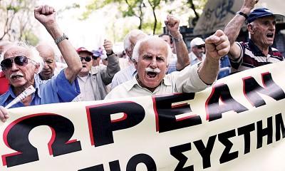 希腊退戚人士上街抗议当局的撙节厘革。