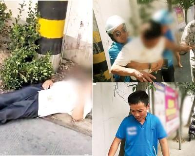 (左图)涉事老翁当时晕倒路旁。(右图上至下)胡和同事通知老翁家属前来接应后,却因送餐超时被公司罚款。