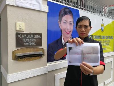 候任斯里德里玛区州议员瑟丽娜接死亡恐吓。