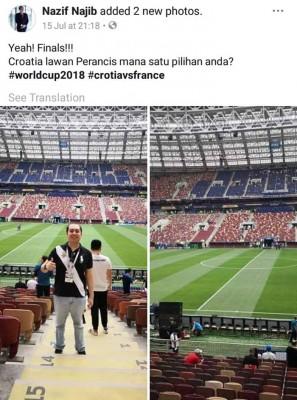 接受兹夫丁上载以世界杯决赛照片。
