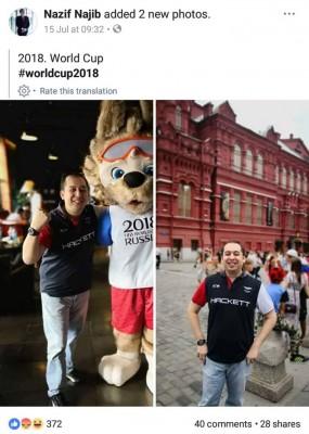 接受兹夫丁上载以世界杯决赛与吉祥物合照。