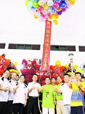 杨顺兴在陈坤海及陈来庭的陪同下剪彩球开幕。