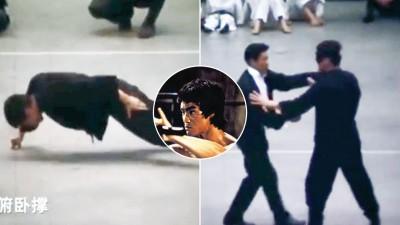 (左)李小龙用单手2根指头做伏地挺身。(右)李小龙把眼睛蒙起来,阻挡对手的攻势。