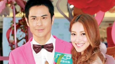 有指陈凯琳与郑嘉颖会在峇里岛完婚。