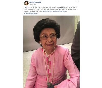 长女马丽娜通过脸书发文,祝贺母亲生日快乐。 (图片:取自脸书)
