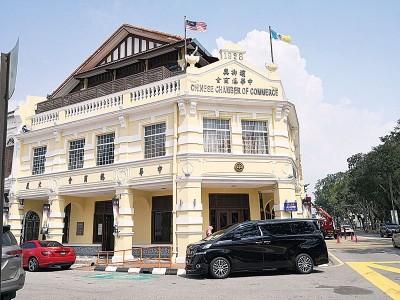 槟中华总商会将在8月18日及19日庆祝115周年纪念及古迹大厦100周年纪念。