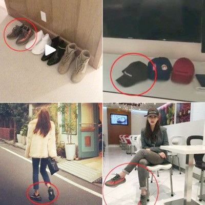 网友发现朴叙俊的鞋子跟帽子(上图)与朴敏英常穿的鞋帽(下图)为同款。