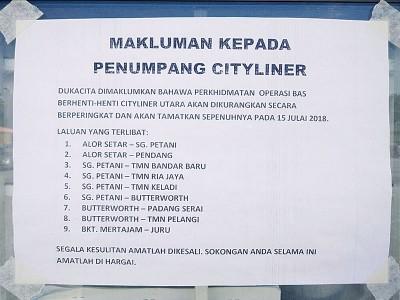Cityliner在售票柜台张贴停止服务的告示。