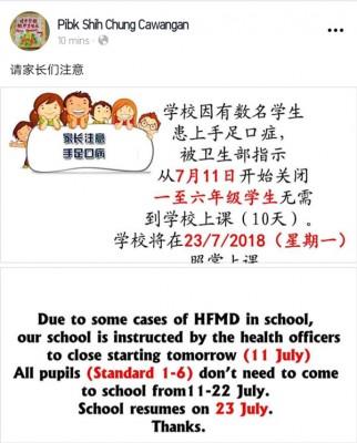 时中分校家教协会通过脸书发布该校即起关闭10天。