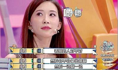 林志玲节目上泛泪。