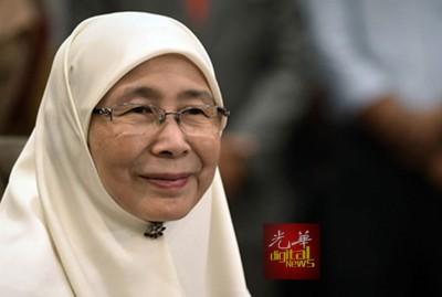 副首相旺阿兹莎吁全民忘记过去的不如意,合力打造新马来西亚。