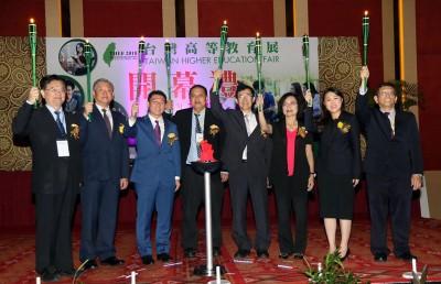 倪可敏(左3)为2018年台湾高等教育展主持开幕仪式,和苏玉龙(左起)、吕元荣、陈绍厚、姚立德、洪慧珠、黄书琪和洪进兴合照留念。