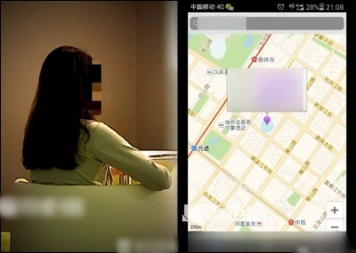 韩男下一款可稳定的软件得知受害女子位置。
