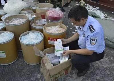 江西公安局抓获6吨假药。