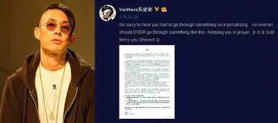 吴建豪转发林淑贞的声明,相当遗憾听到她的遭遇。