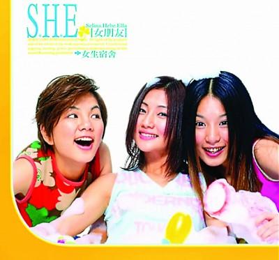 没想到S.H.E第一张专辑就大红。