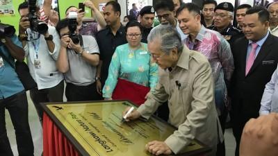 敦马哈迪在牌匾上签名为浮罗交怡自然生态公园主持开幕。