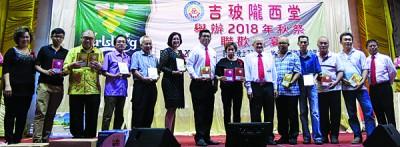 李文强(左9)颁赠纪念品予学成荣归的宗亲子女,左1为李四娘,右1为李劲勋。
