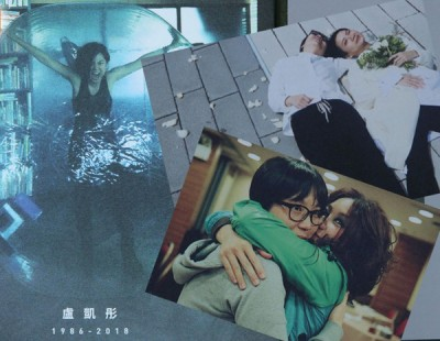 卢凯彤与余静萍的婚照永留人间。