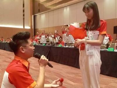 许志勇以大会上公开向饶只是韵求婚
