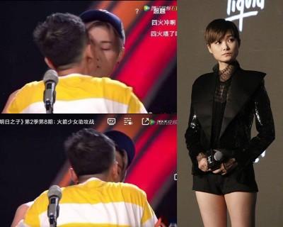 男粉丝突然冲上台强吻李宇春。