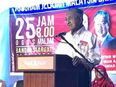 """敦马在""""新马来西亚之路""""首站巡回讲座会上演说。"""