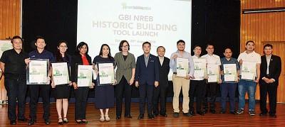 绿色建筑物认证颁发仪式。