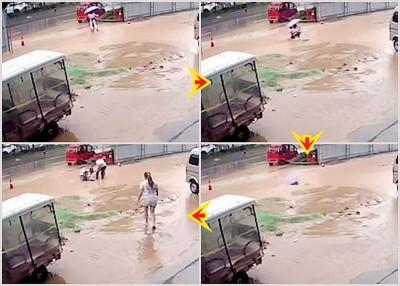"""两名女子突然坠进水坑""""消失"""",所幸被途人及时发现施救,终化险为夷。"""