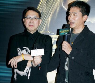 梁朝伟说再度与马楚成合作攻略系列电影感觉很亲切,马楚成大赞梁朝伟比之前更fit。