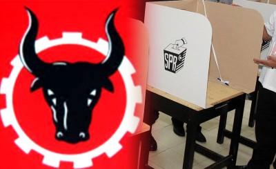 人民党将会参与无拉港州议席补选。