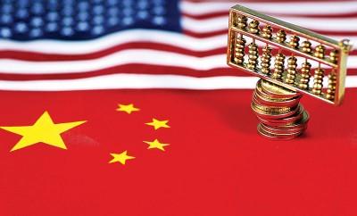 中美贸易战进一步升级,中方拟对美国600亿美元商品加征关税。