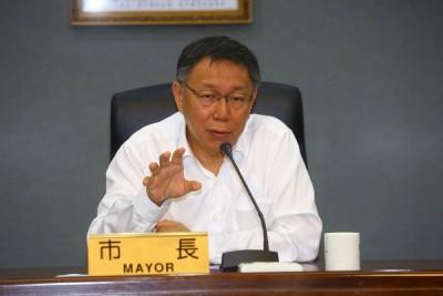 台北市长柯文哲代表,抄袭至少比为唾弃好老多。